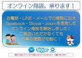 オンライン商談_page-0001